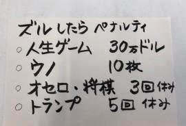 アニマート江戸屋の法改正( ´艸`)